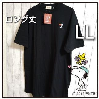 PEANUTS - スヌーピー Tシャツ チュニック丈