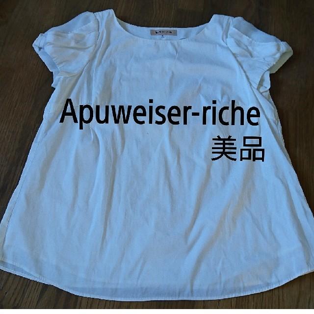 Apuweiser-riche(アプワイザーリッシェ)のApuweiser-riche  美品 リボンスリーブ ブラウス ホワイト レディースのトップス(シャツ/ブラウス(半袖/袖なし))の商品写真