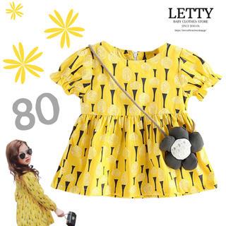 ワンピース セット商品 2セット 女の子 ベビー服 80 カジュアル(ワンピース)