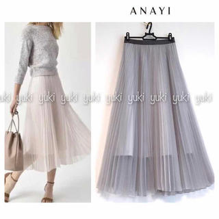 ANAYI - ANAYI マットオーガンジー プリーツスカート