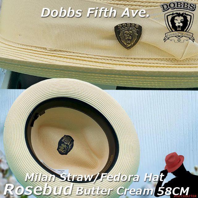 Borsalino(ボルサリーノ)のドブズ★ローズバッド・バタークリーム58CM【ミランストロー】 メンズの帽子(ハット)の商品写真