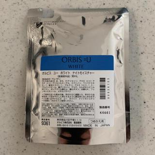 オルビス(ORBIS)のオルビス ユー ホワイトナイトモイスチャー 詰替(美容液)