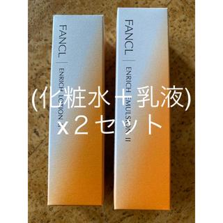 ファンケル(FANCL)のファンケル(化粧水/ローション)