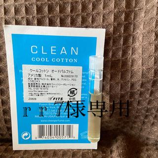 クリーン(CLEAN)のクリーン  クールコットンオードパルファム(ユニセックス)