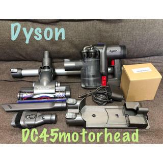 Dyson - Dyson DC45 コードレスクリーナー 送料込み
