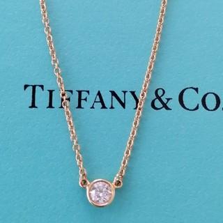 Tiffany & Co. - 【美品】ティファニー バイザヤード YGネックレス(シリアルナンバー有)