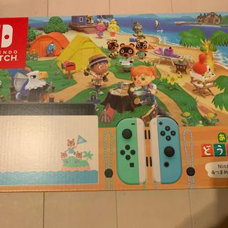 Nintendo Switch - 速発送 ニンテンドースイッチ本体 あつまれどうぶつの森 同梱版