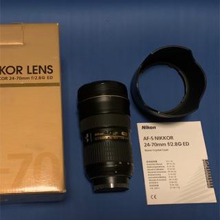 Nikon - AF-S NIKKOR 24-70mm f/2.8G ED