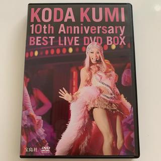 タカラジマシャ(宝島社)の倖田來未☆10th anniversary Best LIVE DVD BOX(ミュージック)