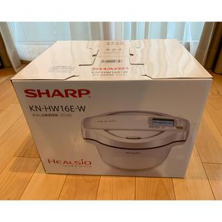 SHARP - シャープ ヘルシオ ホットクック 1.6L ホワイト KN-HW16D-W