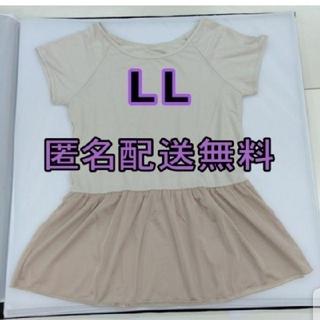ニッセン(ニッセン)の汗取りインナー ベージュ LL(Tシャツ(半袖/袖なし))