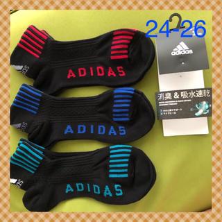 adidas - 【アディダス】消臭&吸水速乾‼️靴下 3足組AD-51m 24-26