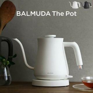 BALMUDA - バルミューダ BALMUDA The Pot ポット 電気ケトル  白 ホワイト