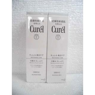 Curel - Curel キュレル  美白化粧水 2本 しっとり II