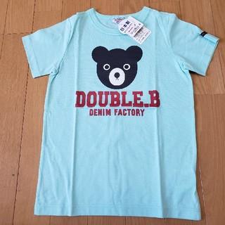 DOUBLE.B - 新品タグ付き ミキハウス ダブルB 半袖 Tシャツ 120