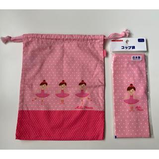 ミキハウス(mikihouse)の【専用】ミキハウス巾着袋2枚セット(ランチボックス巾着)