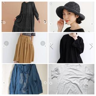 merlot - 洋服 まとめ売り