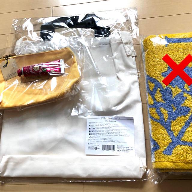 L'OCCITANE(ロクシタン)のロクシタン スノーシア ハンドクリーム バスタオル バッグ ポーチ コスメ/美容のボディケア(ハンドクリーム)の商品写真