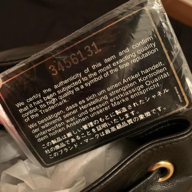 CHANEL(シャネル)のCHANEL  チェーンバッグ/リュック ココマーク レディースのバッグ(リュック/バックパック)の商品写真