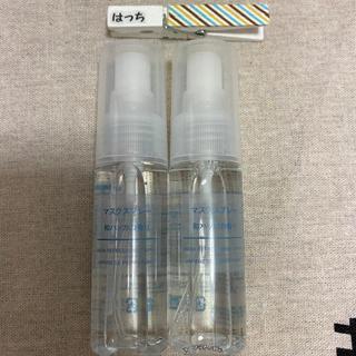 MUJI (無印良品) - 2本セット 未開封 未使用 和ハッカ 無印良品 マスクスプレー 50ml