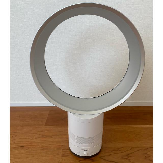 Dyson(ダイソン)のダイソン dyson 扇風機 テーブルファン スマホ/家電/カメラの冷暖房/空調(扇風機)の商品写真