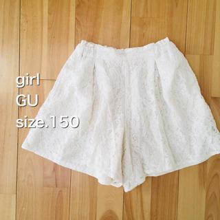 GU - GU size.150 キュロット