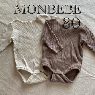 MONBEBE ロンパース モカ 長袖 秋物 80 ベビー  韓国こども服