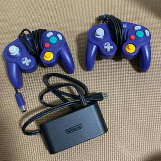 ニンテンドウ(任天堂)のゲームキューブコントローラー2個 スイッチ接続タップ(家庭用ゲーム機本体)