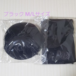 viageナイトブラ M/Lサイズ ブラック