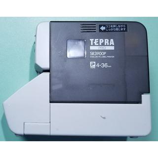 キングジム(キングジム)の【割引中~19日朝終了予定】TEPRA PRO SR3900P テプラ(OA機器)