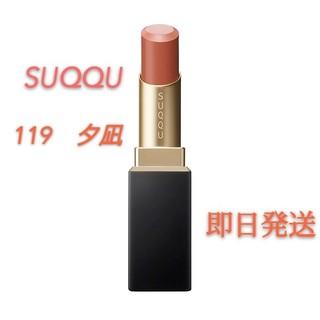 SUQQU - SUQQU 119