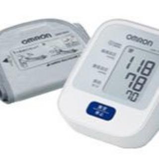 オムロン(OMRON)のオムロン上腕式血圧計HEM-7120新品(その他)