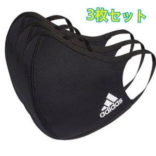 アディダス(adidas)のフェイスカバー  adidas アディダス 3枚セット M/L 黒 ブラック (その他)