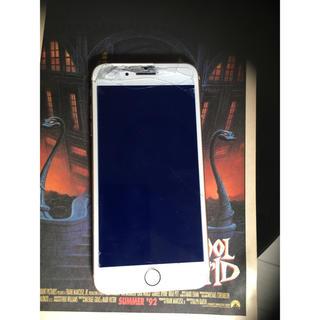 アップル(Apple)のiPhone8plus (スマートフォン本体)