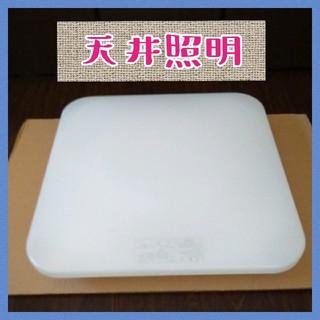 KOIZUMI - コイズミ照明 KOIZUMI 蛍光灯シーリング AHN539471
