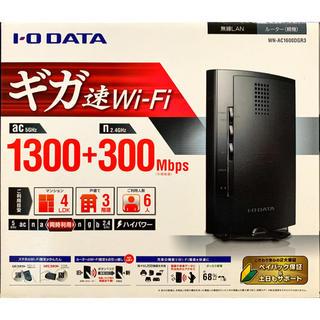 アイオーデータ(IODATA)のギガ速Wi-Fiの1300Mbps対応 Wi-Fiルーター プレミアムモデル(PC周辺機器)