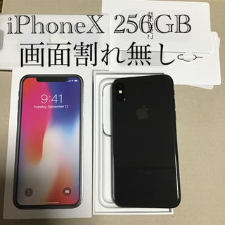 Apple - iPhoneX 256GB SIMフリー