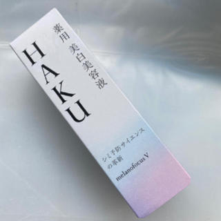 SHISEIDO (資生堂) - お盆お値下げ 新品HAKU メラノフォーカスV本体45g