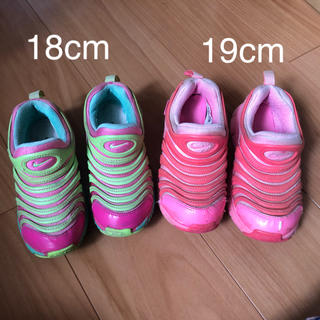 NIKE - ナイキ ダイナモフリー女の子靴 18cm 19cm
