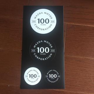 マツダ(マツダ)の非売品 マツダ 100周年記念ステッカー(ノベルティグッズ)