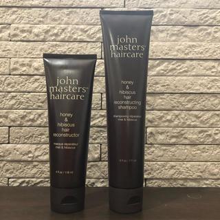 ジョンマスターオーガニック(John Masters Organics)のジョンマスターオーガニック ハニー&ハイビスカス リコンストラクター(シャンプー)