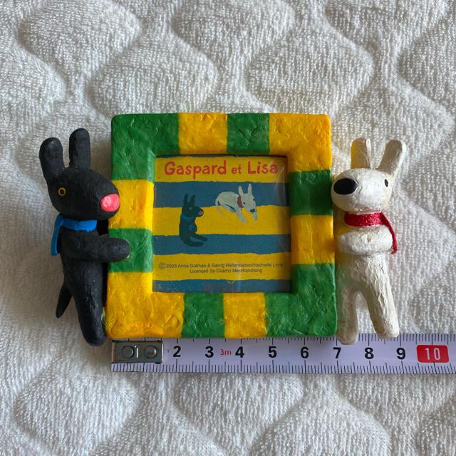 リサとガスパール フォトスタンド 写真立て インテリア/住まい/日用品のインテリア小物(フォトフレーム)の商品写真
