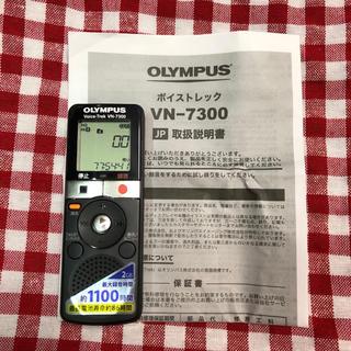 オリンパス(OLYMPUS)のボイスレコーダー OLYMPUS Voice Trek VN-7300   (ポータブルプレーヤー)