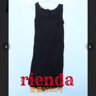 rienda - 大幅値下げ◆未使用rienda ノースリーブニットワンピース