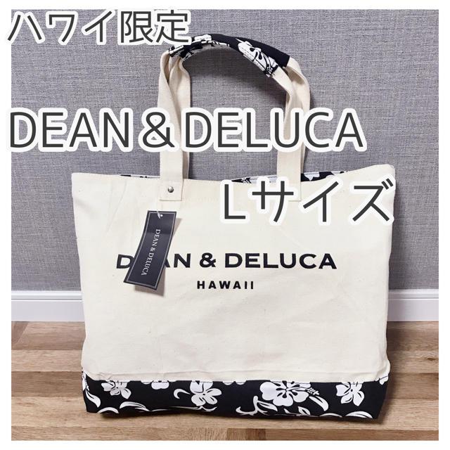 DEAN & DELUCA(ディーンアンドデルーカ)の[ハワイ限定] DEAN&DELUCA ハイビスカス デラックストートバック レディースのバッグ(トートバッグ)の商品写真
