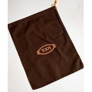トッズ(TOD'S)のトッズ保存袋(ショップ袋)
