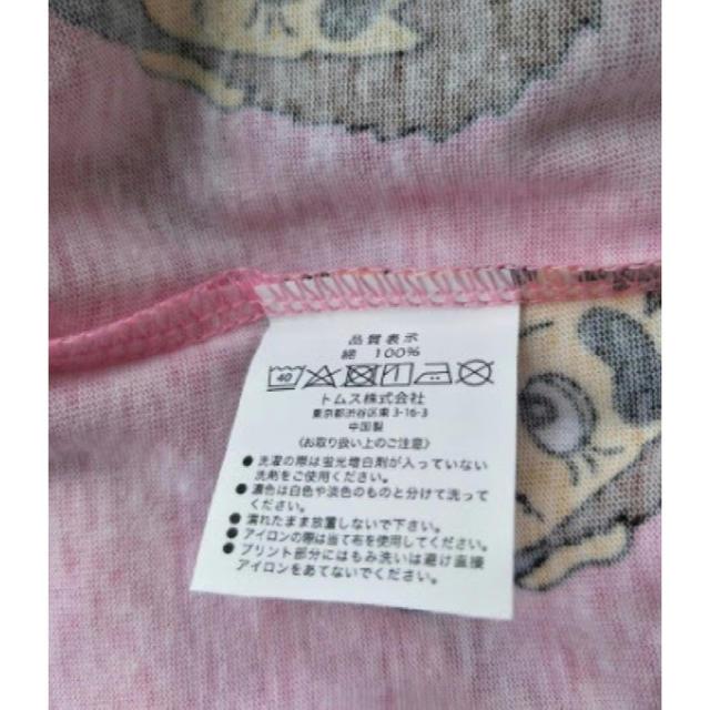 大人気!志村けん 変なおじさん 上下セット パジャマ ルームウェア エンタメ/ホビーのタレントグッズ(お笑い芸人)の商品写真