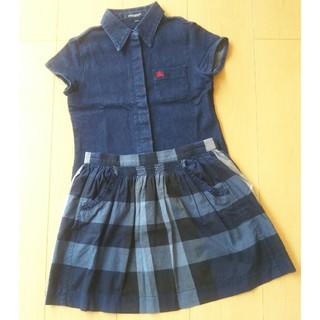 BURBERRY - BURBERRY ブルー系チェック スカート 128センチ
