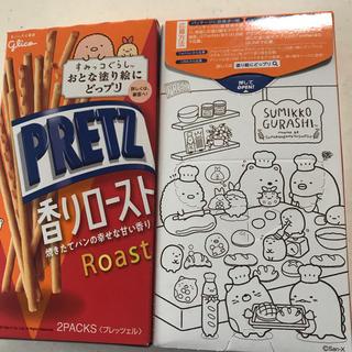 プリッツ 香りロースト(菓子/デザート)