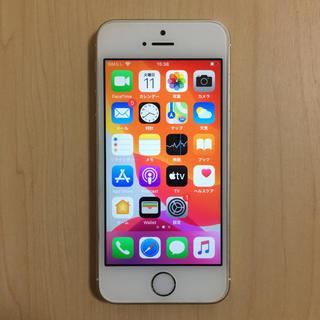 iPhone - iPhone SE simフリー 64GB バッテリー92%